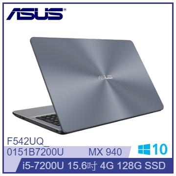 【福利品】ASUS F542UQ 15.6吋筆電(i5-7200U/MX 940/4G/128G+1TB)