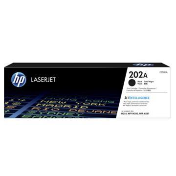 HP 202A 黑色原廠碳粉匣