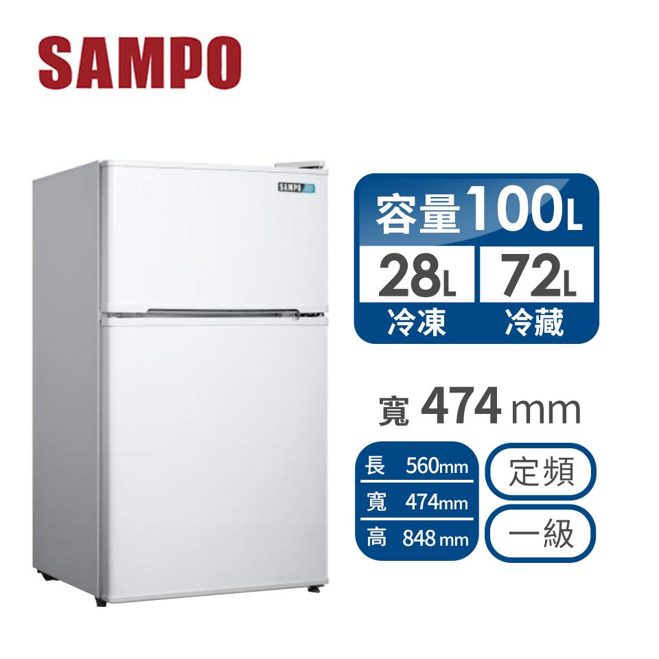 聲寶 100公升雙門冰箱 SR-A11G 白色