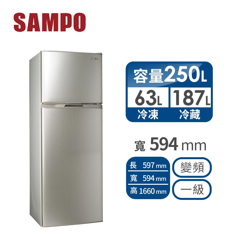 聲寶 250公升雙門變頻冰箱 SR-A25D(Y2)炫麥金
