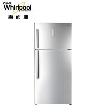 惠而浦 570公升創易上下門冰箱