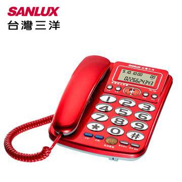 台灣三洋 來電超大鈴聲有線電話