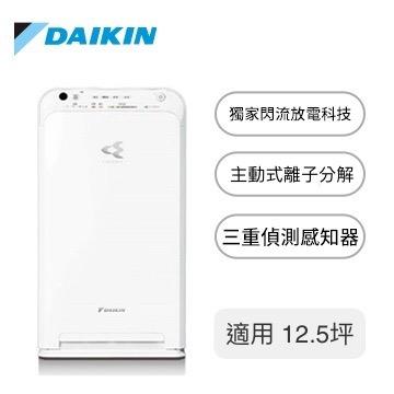 DAIKIN 12.5坪閃流放電空氣清淨機