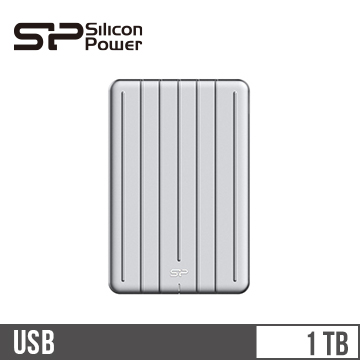 【1TB】廣穎 Silicon Power 2.5吋 超薄鋁合金硬碟(A75) SP010TBPHDA75S3S
