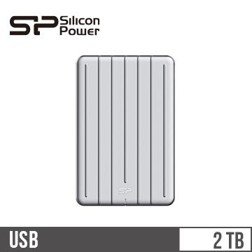 【2TB】廣穎 Silicon Power 2.5吋 超薄鋁合金硬碟(A75) SP020TBPHDA75S3S