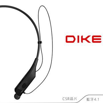 DIKE DEB401 頸掛式藍牙多功能耳機