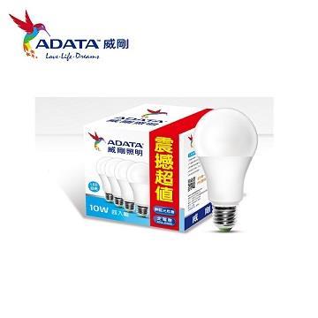 ADATA 威剛10W大角度LED球燈泡-白光(4入)