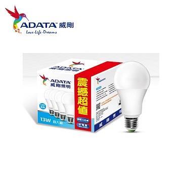 ADATA 威剛13W大角度LED球燈泡-白光(4入)