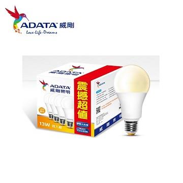 ADATA 威剛13W大角度LED球燈泡-黃光(4入)