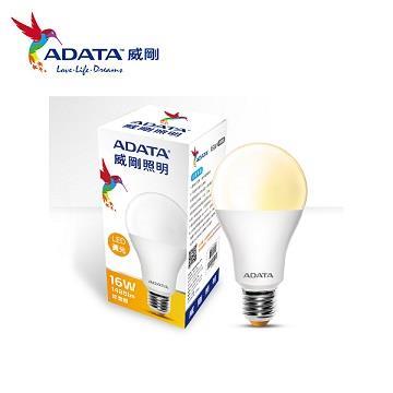 ADATA 威剛16W大角度LED球泡燈-黃光