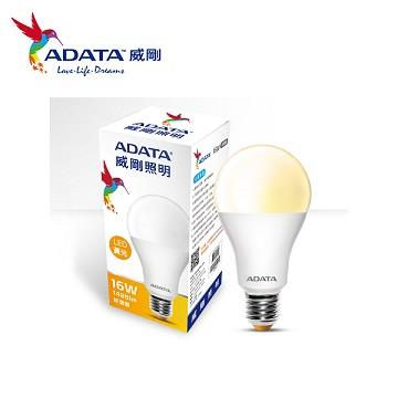 ADATA 威剛16W大角度LED球泡燈-黃光 AL-BUA19C1-16W30C