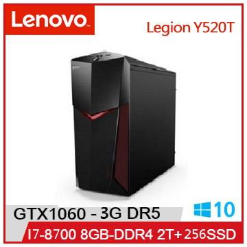 【福利品】聯想 LENOVO IdeaCentre Y520T I7-8700 GTX1060 電競桌上型電腦主機