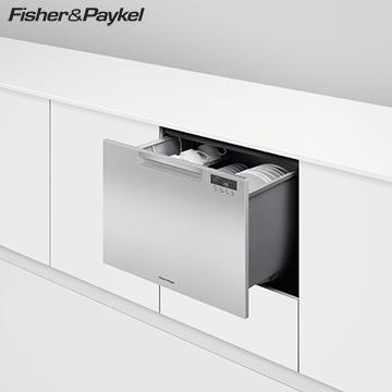 Fisher&Paykel不鏽鋼單層洗碗機(7人份)