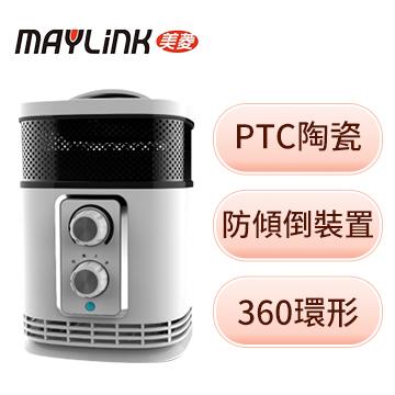 MAYLINK 360°環型陶瓷溫控電暖器