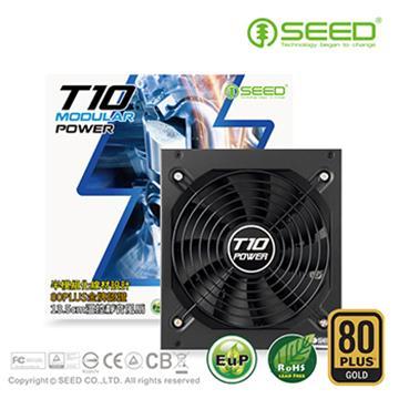 【金牌 80 Plus】SEED種子 T10電源供應器 650W