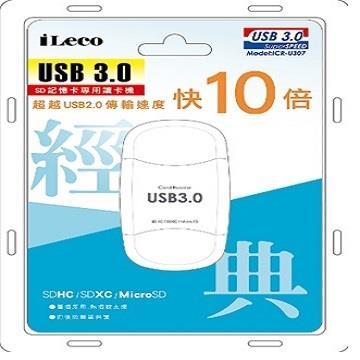 iLeeo USB3.0讀卡機 ICR-U307