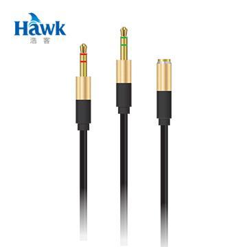 Hawk 3.5mm音源轉換線(1母-2公)