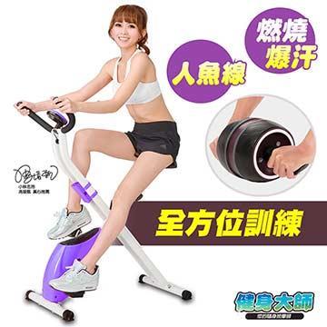 【健身大師】運動訓練機-健身車+健腹輪 H170+920