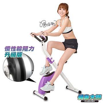 【健身大師】全方位超肌力運動健身車