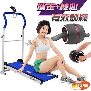 【GTSTAR】慣性加強版核心訓練健走組 H268+920 藍色