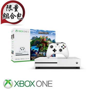 「限量同捆組」【500G】XBOX ONE S 主機 我的世界探險家組合 Minecraft Complete Adventure ZQ9-00308