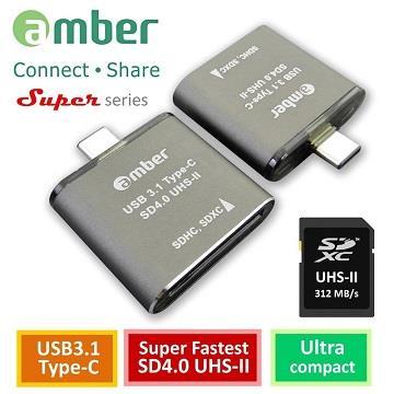 amber 超極速SD4.0讀卡機 CU3R-GB07