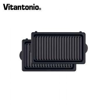 Vitantonio鬆餅機帕里尼烤盤