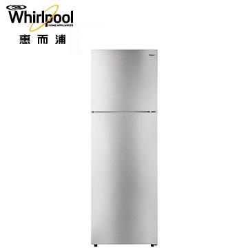 【福利品】展-惠而浦 263公升創易上下門冰箱