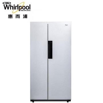 【福利品 】展-惠而浦 600公升創易對開門冰箱
