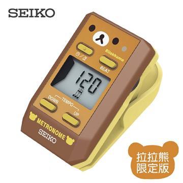 SEIKO 拉拉熊夾式節拍器-咖啡色