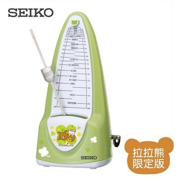 SEIKO 拉拉熊機械式節拍器-綠色