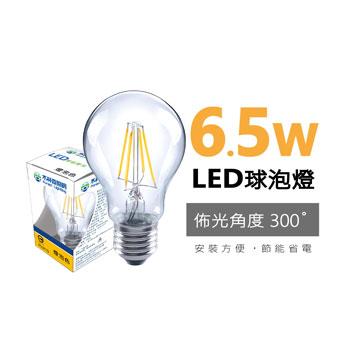 木林森 6.5W 可調光LED燈泡-燈泡色