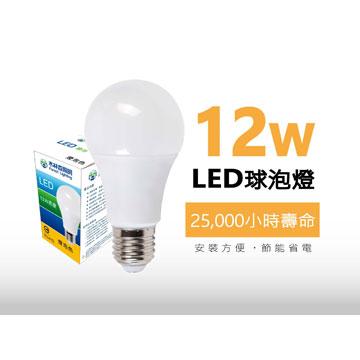 木林森 12W LED燈泡-黃光