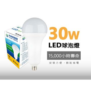 木林森 30W LED燈泡-黃光