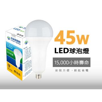 木林森 45W LED燈泡-黃光