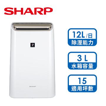 (福利品)SHARP 12L空氣清淨除濕機