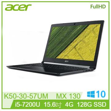【福利品】ACER K50 15.6吋筆電(i5-7200U/MX 130/4G/128G SSD) K50-30-57UM
