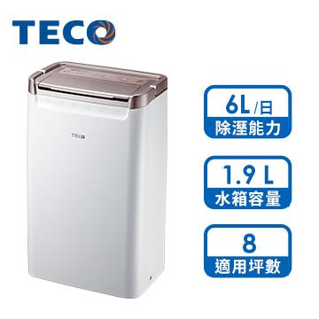 東元TECO 6L 除濕機 MD1220RW