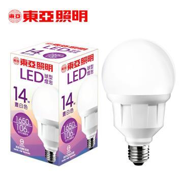 東亞14W LED球型燈泡-晝白色 LLA019-14AAN