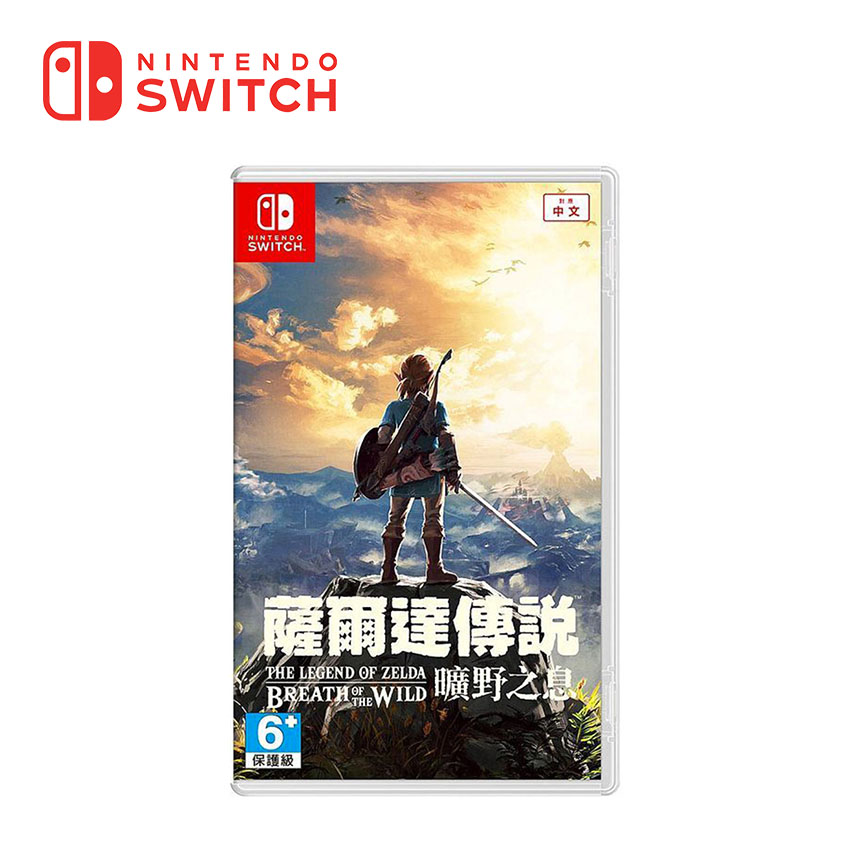 Nintendo Switch 薩爾達傳說 曠野之息  The Legend of Zelda: Breath of the Wild 中文版