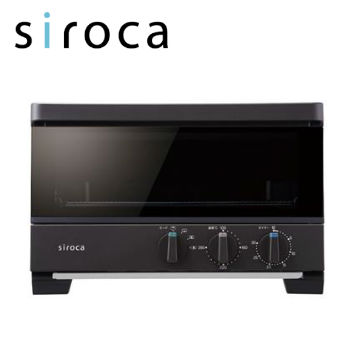 SIROCA石墨瞬間發熱烤箱烤麵包機-黑