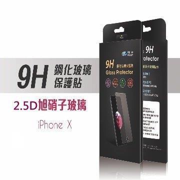 【iPhone X】QP 2.5D玻璃保護貼 - 黑