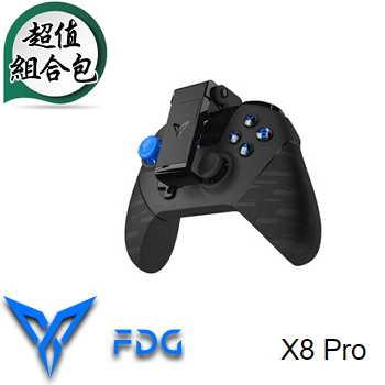 【黑武士全配組】飛智 FLYDIGI 二代 黑武士X8 PRO 手機遊戲電競手把(支援第五人格) 黑武士X8 PRO