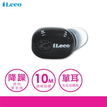 iLeeo IEPM-X7BT 藍牙4.1單耳耳機麥克風 IEPM-X7BT