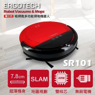 【福利品】人因第三代吸掃拖多功能掃地機器人 SR101