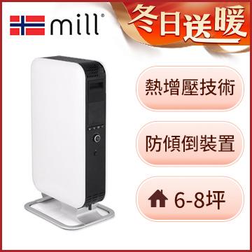 【拆封品】挪威 mill 葉片式電暖器
