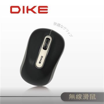 DIKE DMW110 Curve 超適握感無線滑鼠-黑