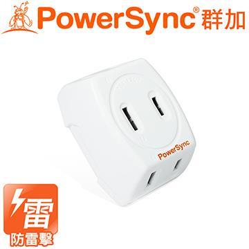 群加PowerSync 2P3插防雷擊壁插