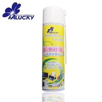 ALUCKY 風淨除塵罐 ACS-CL-23