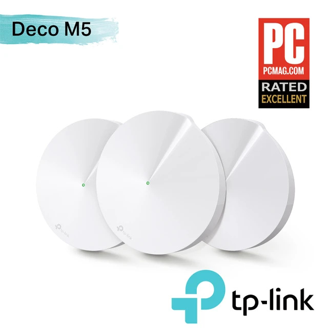【3入組】TP-Link Deco M5 AC1300 完整家庭 Mesh Wi-Fi 系統 Deco M5(3-pack)